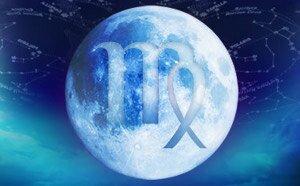 Гороскоп на ноябрь 2013 года для знака зодиака Дева