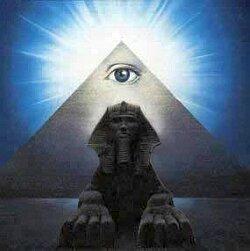 Египетское гадание