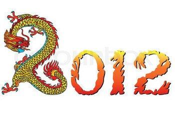 Как встречать 2012 год дракона
